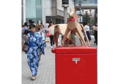 DOG as alpha mail in Shibuya