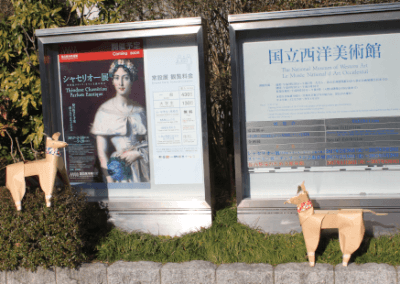 DOG at National Museum of Western Art Ueno Park