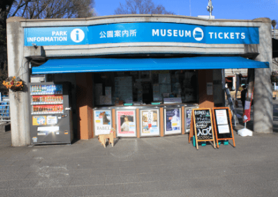 DOG buying museum tickets at Ueno Park