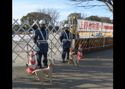 DOG meets Ueno Park security